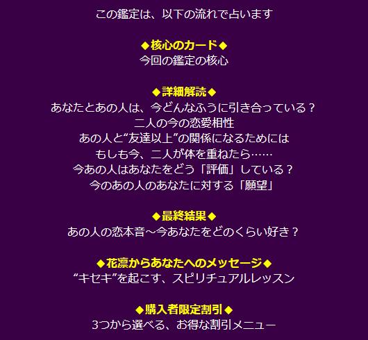生島ヒロシ ラジオ 一直線 さっ この カラー 占い 今日の 色 は